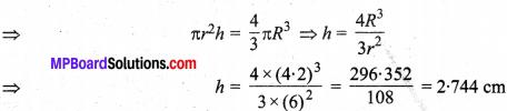 MP Board Class 10th Maths Solutions Chapter 13 पृष्ठीय क्षेत्रफल एवं आयतन Ex 13.3 1
