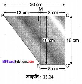 MP Board Class 10th Maths Solutions Chapter 13 पृष्ठीय क्षेत्रफल एवं आयतन Ex 13.4 6
