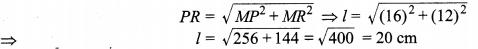 MP Board Class 10th Maths Solutions Chapter 13 पृष्ठीय क्षेत्रफल एवं आयतन Ex 13.4 7