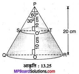 MP Board Class 10th Maths Solutions Chapter 13 पृष्ठीय क्षेत्रफल एवं आयतन Ex 13.4 8