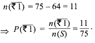 MP Board Class 10th Maths Solutions Chapter 15 प्रायिकता Additional Questions 70