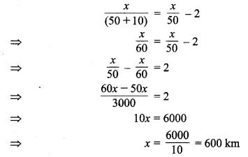 MP Board Class 10th Maths Solutions Chapter 3 दो चरों वाले रैखिक समीकरण युग्म Ex 3.7 1