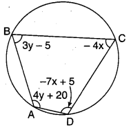 MP Board Class 10th Maths Solutions Chapter 3 दो चरों वाले रैखिक समीकरण युग्म Ex 3.7 12