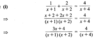 MP Board Class 10th Maths Solutions Chapter 4 द्विघात समीकरण Additional Questions 4