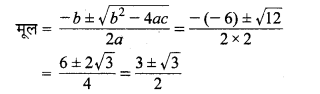 MP Board Class 10th Maths Solutions Chapter 4 द्विघात समीकरण Ex 4.4 2