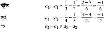 MP Board Class 10th Maths Solutions Chapter 5 समान्तर श्रेढ़ियाँ Additional Questions 15
