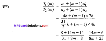 MP Board Class 10th Maths Solutions Chapter 5 समान्तर श्रेढ़ियाँ Additional Questions 4