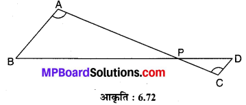 MP Board Class 10th Maths Solutions Chapter 6 त्रिभुज Additional Questions 1