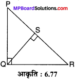 MP Board Class 10th Maths Solutions Chapter 6 त्रिभुज Additional Questions 11