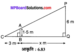 MP Board Class 10th Maths Solutions Chapter 6 त्रिभुज Additional Questions 22