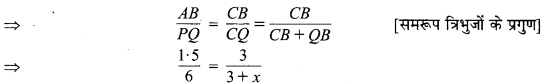 MP Board Class 10th Maths Solutions Chapter 6 त्रिभुज Additional Questions 23
