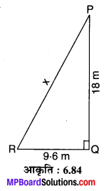MP Board Class 10th Maths Solutions Chapter 6 त्रिभुज Additional Questions 24