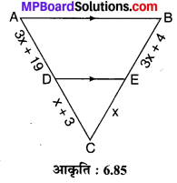 MP Board Class 10th Maths Solutions Chapter 6 त्रिभुज Additional Questions 25