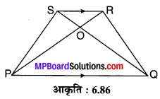 MP Board Class 10th Maths Solutions Chapter 6 त्रिभुज Additional Questions 27