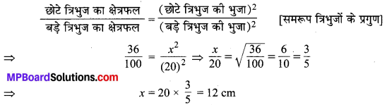MP Board Class 10th Maths Solutions Chapter 6 त्रिभुज Additional Questions 31