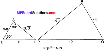 MP Board Class 10th Maths Solutions Chapter 6 त्रिभुज Additional Questions 33