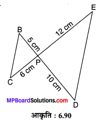 MP Board Class 10th Maths Solutions Chapter 6 त्रिभुज Additional Questions 36