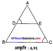 MP Board Class 10th Maths Solutions Chapter 6 त्रिभुज Additional Questions 37