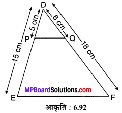 MP Board Class 10th Maths Solutions Chapter 6 त्रिभुज Additional Questions 38