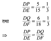 MP Board Class 10th Maths Solutions Chapter 6 त्रिभुज Additional Questions 39