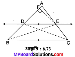 MP Board Class 10th Maths Solutions Chapter 6 त्रिभुज Additional Questions 5