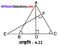 MP Board Class 10th Maths Solutions Chapter 6 त्रिभुज Ex 6.3 18