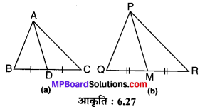 MP Board Class 10th Maths Solutions Chapter 6 त्रिभुज Ex 6.3 26