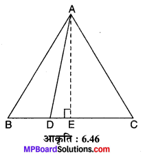 MP Board Class 10th Maths Solutions Chapter 6 त्रिभुज Ex 6.5 14