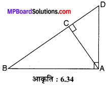 MP Board Class 10th Maths Solutions Chapter 6 त्रिभुज Ex 6.5 2