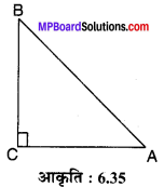 MP Board Class 10th Maths Solutions Chapter 6 त्रिभुज Ex 6.5 3