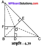 MP Board Class 10th Maths Solutions Chapter 6 त्रिभुज Ex 6.5 7
