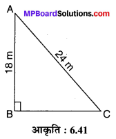 MP Board Class 10th Maths Solutions Chapter 6 त्रिभुज Ex 6.5 9