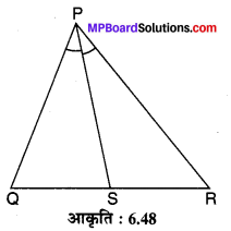 MP Board Class 10th Maths Solutions Chapter 6 त्रिभुज Ex 6.6 1