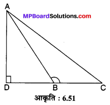 MP Board Class 10th Maths Solutions Chapter 6 त्रिभुज Ex 6.6 5