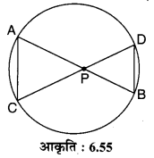 MP Board Class 10th Maths Solutions Chapter 6 त्रिभुज Ex 6.6 9