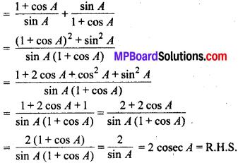 MP Board Class 10th Maths Solutions Chapter 8 त्रिकोणमिति का परिचय Additional Questions 10