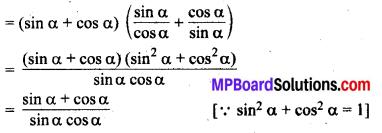 MP Board Class 10th Maths Solutions Chapter 8 त्रिकोणमिति का परिचय Additional Questions 11