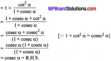 MP Board Class 10th Maths Solutions Chapter 8 त्रिकोणमिति का परिचय Additional Questions 13