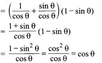 MP Board Class 10th Maths Solutions Chapter 8 त्रिकोणमिति का परिचय Additional Questions 17