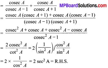 MP Board Class 10th Maths Solutions Chapter 8 त्रिकोणमिति का परिचय Additional Questions 18