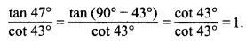 MP Board Class 10th Maths Solutions Chapter 8 त्रिकोणमिति का परिचय Additional Questions 19