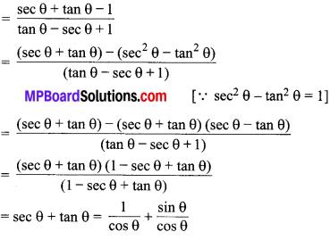 MP Board Class 10th Maths Solutions Chapter 8 त्रिकोणमिति का परिचय Additional Questions 5