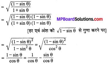 MP Board Class 10th Maths Solutions Chapter 8 त्रिकोणमिति का परिचय Additional Questions 6