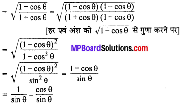 MP Board Class 10th Maths Solutions Chapter 8 त्रिकोणमिति का परिचय Additional Questions 7