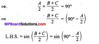MP Board Class 10th Maths Solutions Chapter 8 त्रिकोणमिति का परिचय Ex 8.3 1