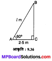 MP Board Class 10th Maths Solutions Chapter 9 त्रिकोणमिति के कुछ अनुप्रयोग Additional Questions 27