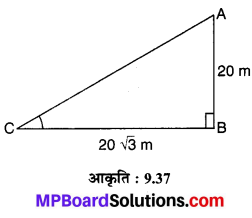 MP Board Class 10th Maths Solutions Chapter 9 त्रिकोणमिति के कुछ अनुप्रयोग Additional Questions 28