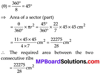 MP Board Class 10th Maths Solutions Chapter 12 Areas Related to Circles Ex 12.2 15