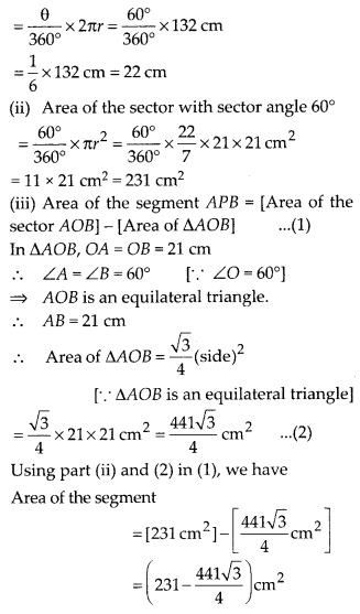 MP Board Class 10th Maths Solutions Chapter 12 Areas Related to Circles Ex 12.2 5