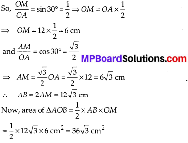 MP Board Class 10th Maths Solutions Chapter 12 Areas Related to Circles Ex 12.2 9
